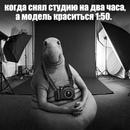 Сергей Романенко фото #5