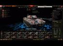 Стрим World of tanks Поднимаем статку и делаем ЛБЗ на Химеру