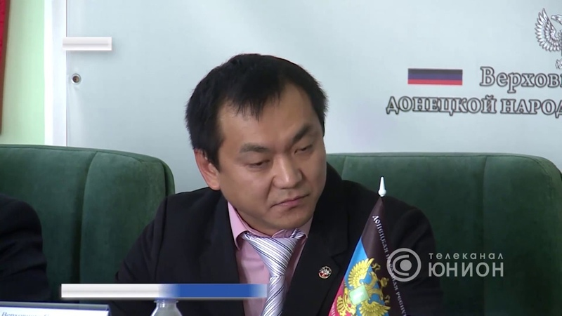 В ДНР представили нового председателя Верховного суда. 24.09.2018, Панорама