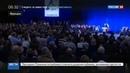 Новости на Россия 24 • Франсуа Фийон обещает отменить санкции против России
