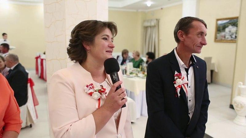 Ціле весілля Андрія та Ірини. ч 2. ( 11|11|2017 )