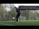 ЖИВОЙ ФУТБОЛ - freekicksRUS Обучение игровым финтам 1 Match skills tutorial 1