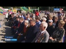 Жители Петровска отметили 320 летие города