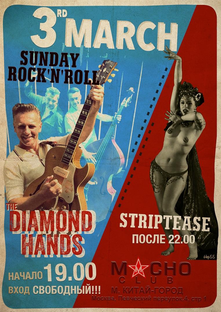 03.03 Alex & Diamond Hand в Мачо Клубе!