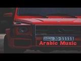 Четкий Арабский Нашид - Best Arabic Song - Beautiful Arabic Nasheed