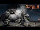 28 level Kingdom Under Fire 2 Online Warrior Кингдум андер фаер 2 Воитель