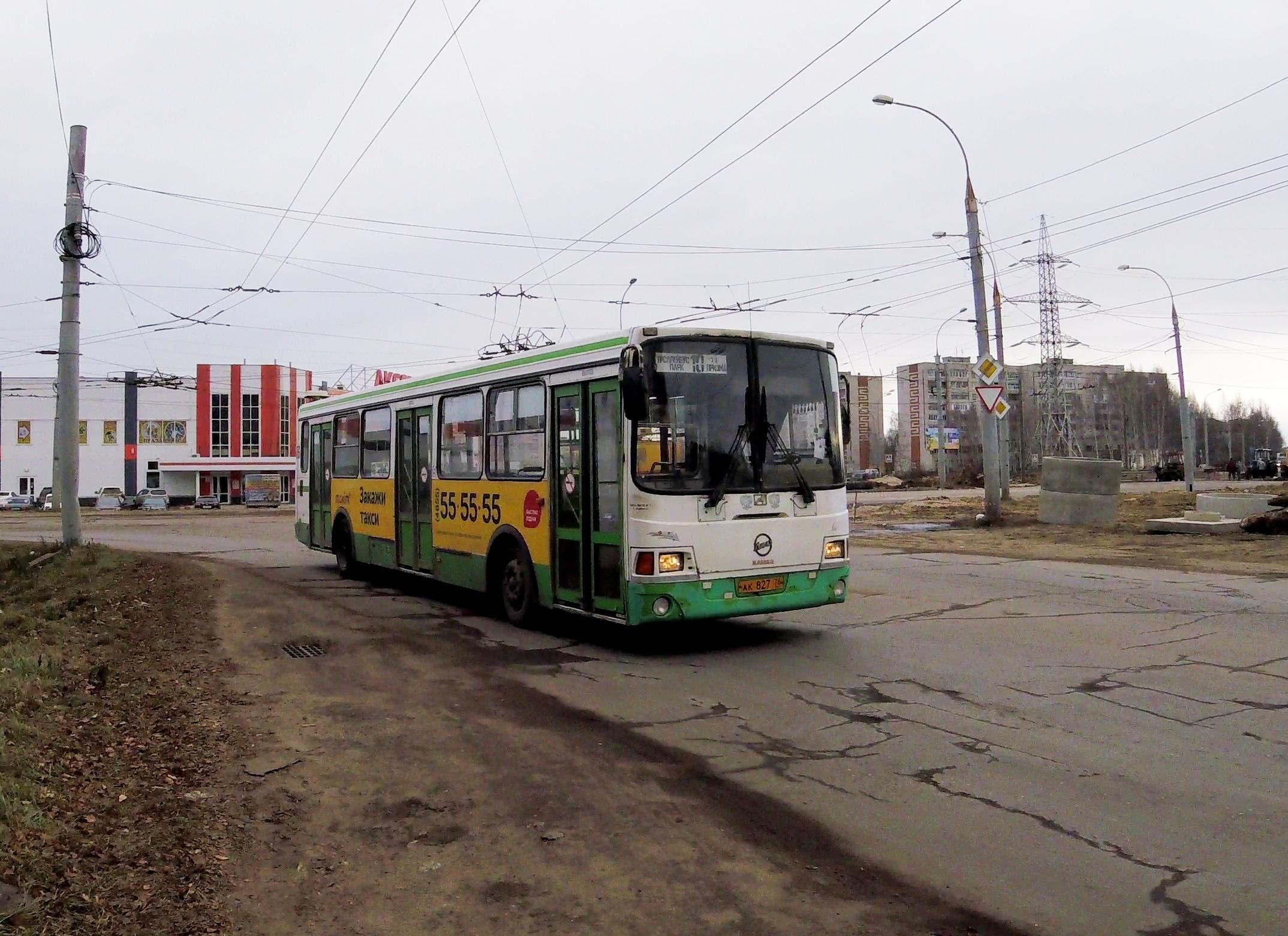 Автобус №10, ул.Ворошилова/ул.Расторгуева