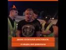 В Киеве напали на фанатов Ливерпуля АКУЛА