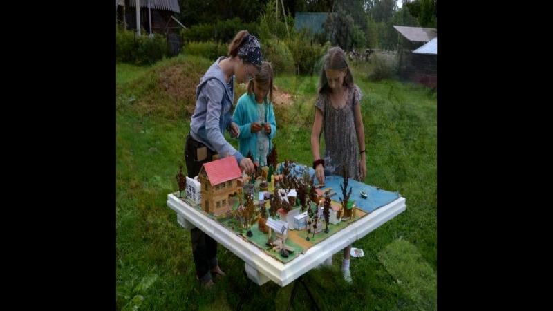 Конкурс - фестиваль детских проектов Город будущего Поэтическая зарисовка Елены Куракиной