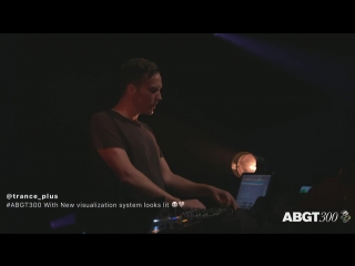 Ben Böhmer - Live Group Therapy 300 (#ABGT300, Hong Kong)