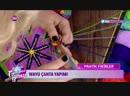 Wayuu Çanta yapımı