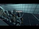 Отряд клонов из Дагестана