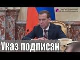 5000 рублей прибавка пенсионерам в 2019 году. Разовая выплата 5 тысяч кто может получить