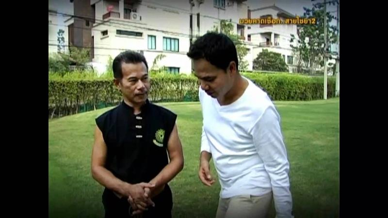 This Is Thailand - Muay Chaiya 2-2