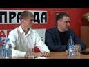 Шевченко о консолидации СР с коммунистами