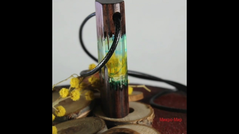 кулон. палисандр сантос. р-р 47х17х10мм с натуральным цветком и волшебным туманом внутри🤗
