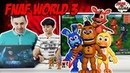 Папа Дома • Папа Роб Ярик и аниматроники путешествие по подземелью FNAF WORLD Часть 3 Видео для детей