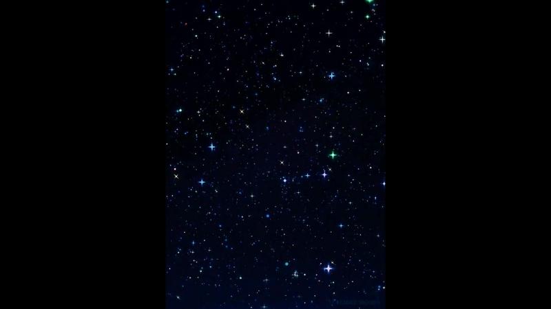 Звёздное очарование