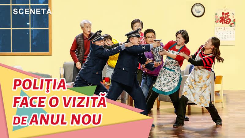 """Spectacol de varietăți """"Poliţia face o vizită de Anul Nou"""" sceneta crestina"""