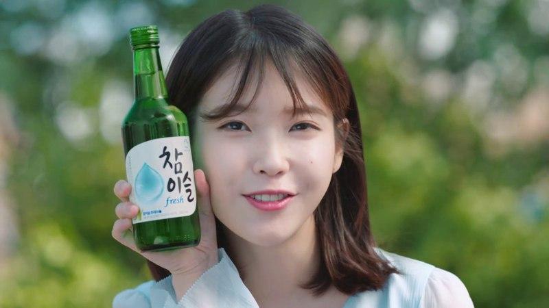 참이슬 아이유 x 박서준 TVC (50)