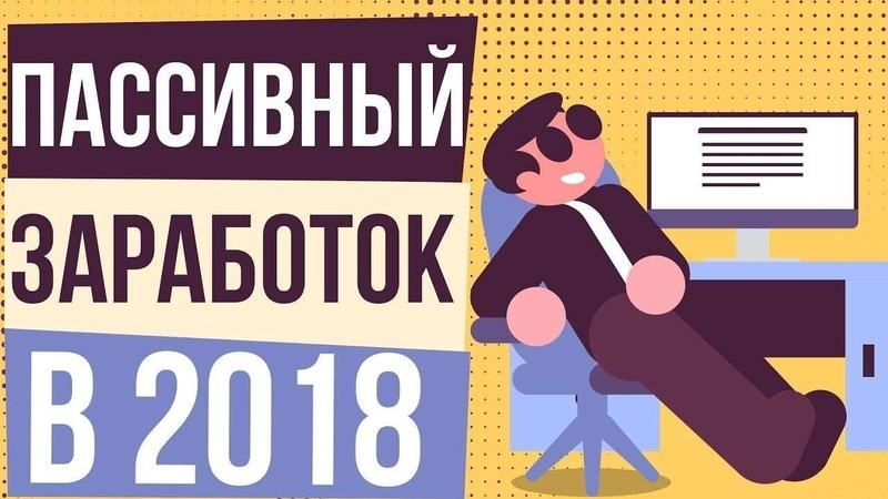 Team kombat ЗАРАБОТОК ОТ 110% ДО 180%