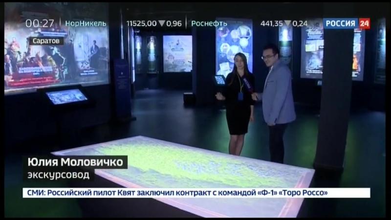 Семнадцатый исторический парк Россия-Моя история в Саратове начал свою работу