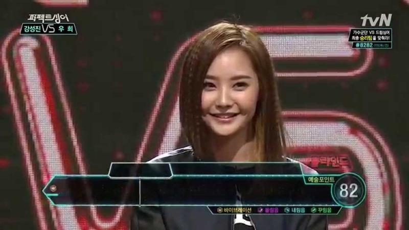 [140110] Perfect Singer - Dal★Shabet (달샤벳) Woohee (우희) Cut