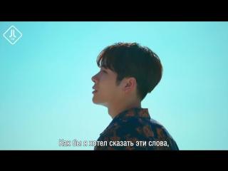 Jackson Wang - Dawn Of Us [русс. саб]