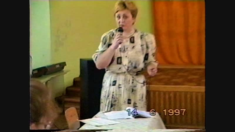 Выпуск 1997 Vhs 50p