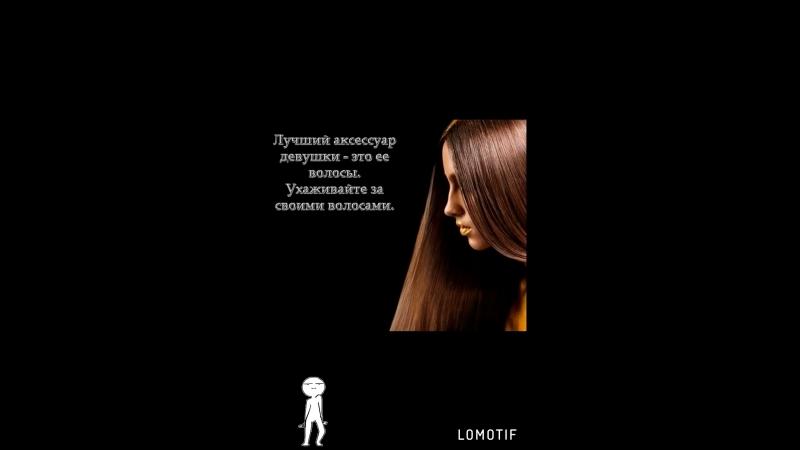 Ботокс волос для Наденьки😻мега густота