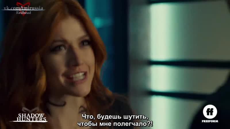 SH_S03E16_Promo_rus sub