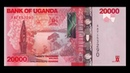 Банкноты Уганды 2010-2013