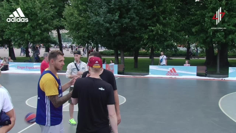 Live adidas Central Court