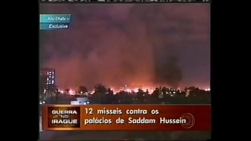 Início da Guerra do Iraque - Plantão da Globo Ao vivo