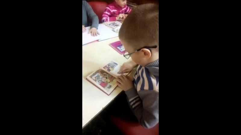 Детский сад Читаем вслух Экскурсия в библиотеку