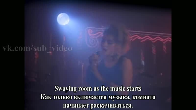 Madonna - Crazy For You [RUS - ENG SUBT]