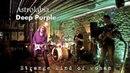 Strange kind of woman Deep Purple cover live in TNT Rock Club