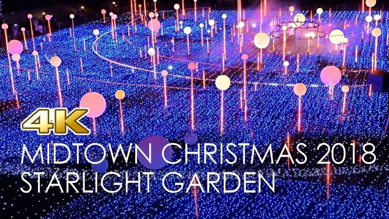 [4K]Christmas Lights of Roppongi -Tokyo Midtown Illumination 2018 🌠 六本木東京ミッドタウンクリスマスイルミネーシ1