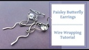 Wire Wrapping Tutorial - Paisley Butterfly Earrings