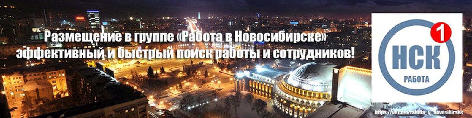 работа по вахте продавец-кассир в москве