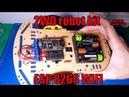 Машинка робот набор 2WD kit ESP8266 обзор комплекта