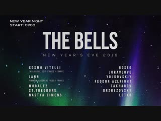 Teaser: the bells. mosaique new year's eve 2019