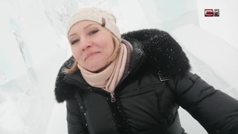 В последний день зимы ведущая программы Вставай-таки съехала с горки