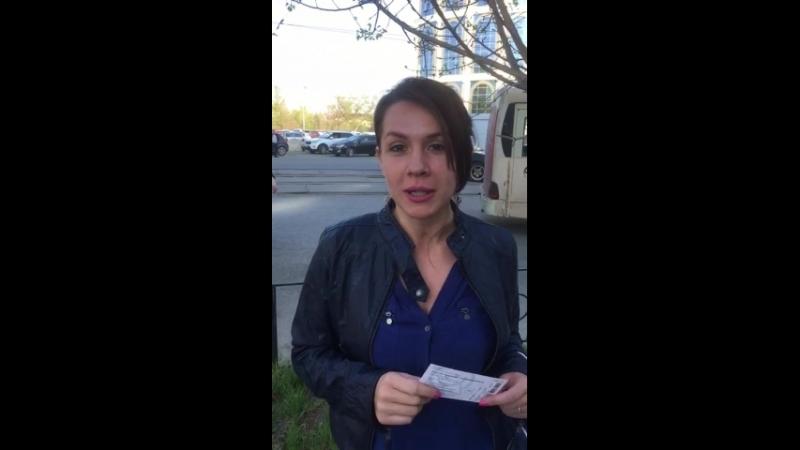 Наталья получила свой билет на Искусство переговоров с Александром Добровинским в Ростове-на-Дону