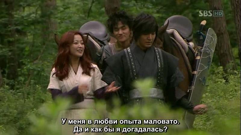 Вера / Faith / Shin Eui 6 серия фрагмент (Ли Мин Хо, Ким Хи Сон)
