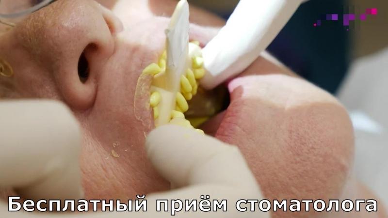 Бесплатный приём стоматолога-имплантолога в Казани!