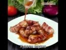 Куриное филе в беконе с базиликом