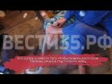 Покраска кессона в Череповце едва не обернулась трагедией