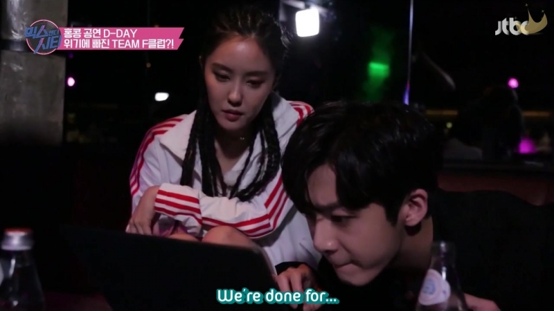 [ENG SUB] 171220 JTBC Mix and The City - EP6 Finale (Hyomin Cut)