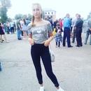 Avgustina Kirilenko фото #15